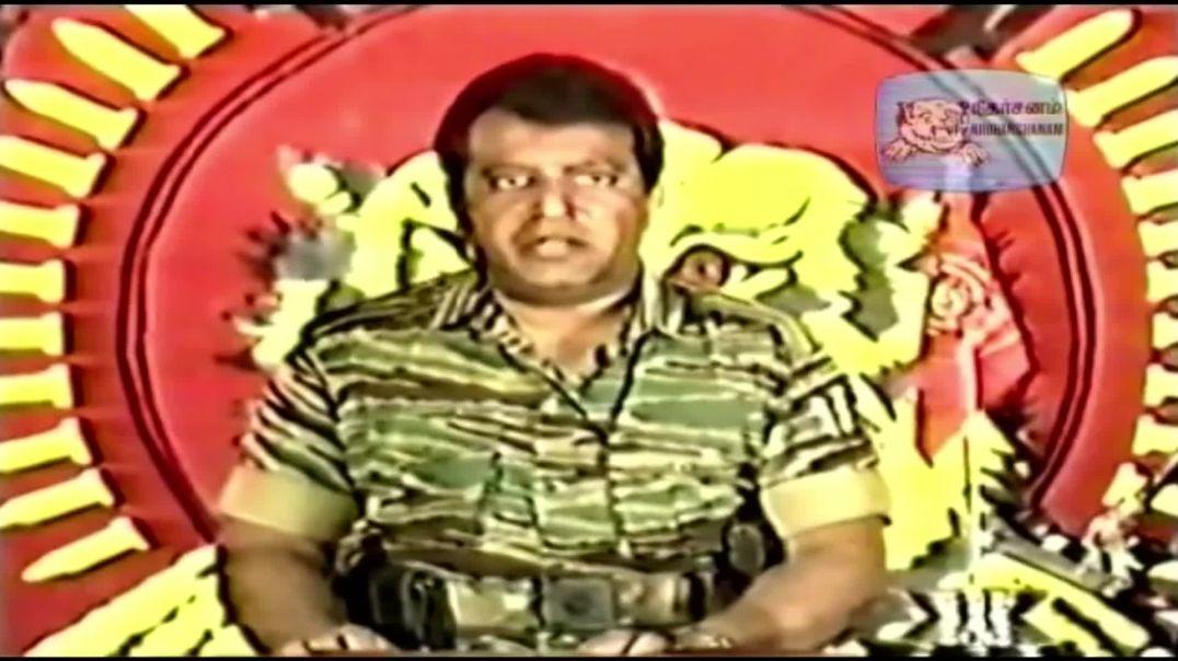 Leader V Prabakaran's Maaveerar day speech 1994
