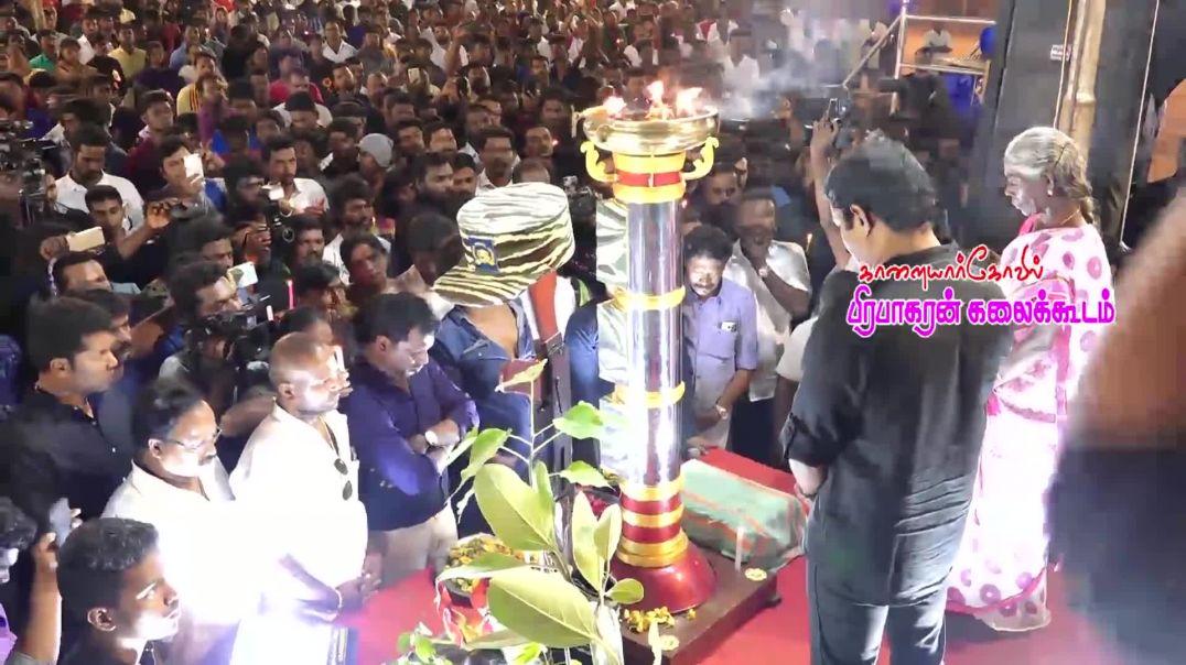 27-11-2018 தஞ்சாவூர் | மாவீரர் நாள் 2018 | நாம் தமிழர் கட்சி நடத்திய மாவீரர் நாள்