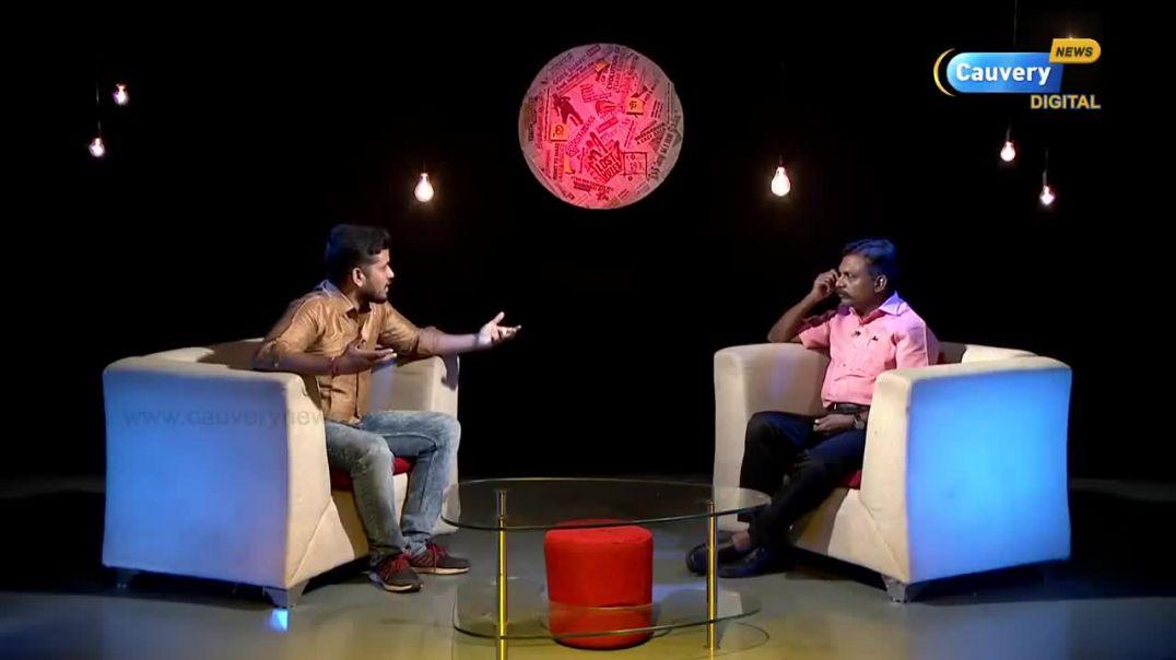 ஈழம் VS காஷ்மீர் திமுகவின் இரட்டைவேடம்