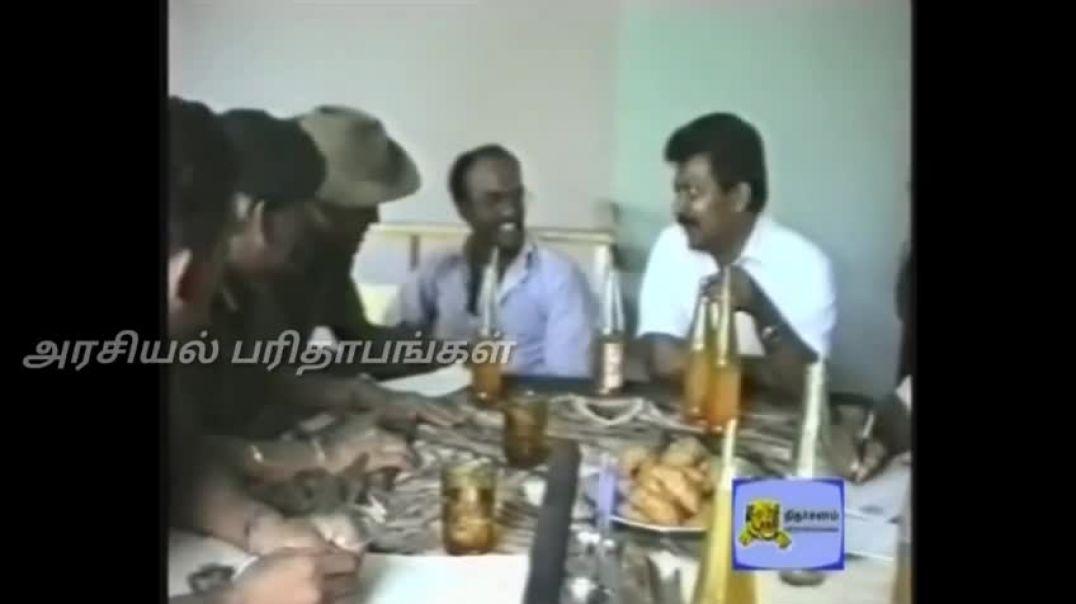 Prabakaran's Conversation with Indian Army Officials - இந்திய அதிகாரிகளுடனான தலைவரின் உரையாடல்