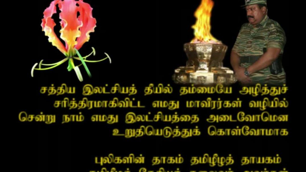 Kallaraikal Vinai Thirakkum - கல்லறைகள்  வினை திறக்கும்
