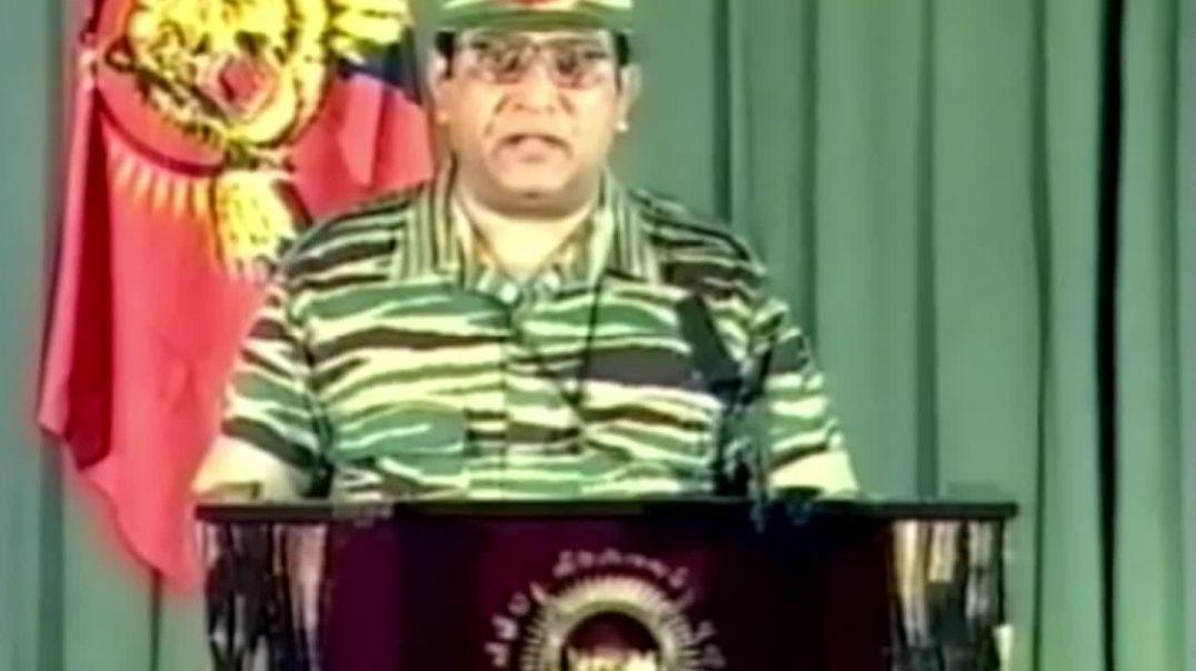 தமிழீழ தேசியத் தலைவரின் மாவீரர் நாள் உரை 2000