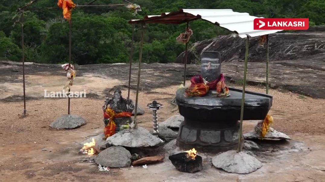 Vetukkunari Malai History - வெடுக்குநாறி மலையும் அண்மைய சர்சைகளும் -