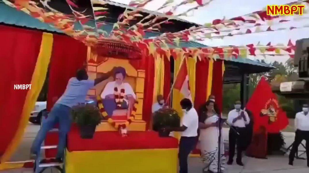 கனடாவில் நடைபெற்ற தியாக தீபம் திலீபன் அவர்களின் 33வது ஆண்டு நினைவு நாள்... 2020