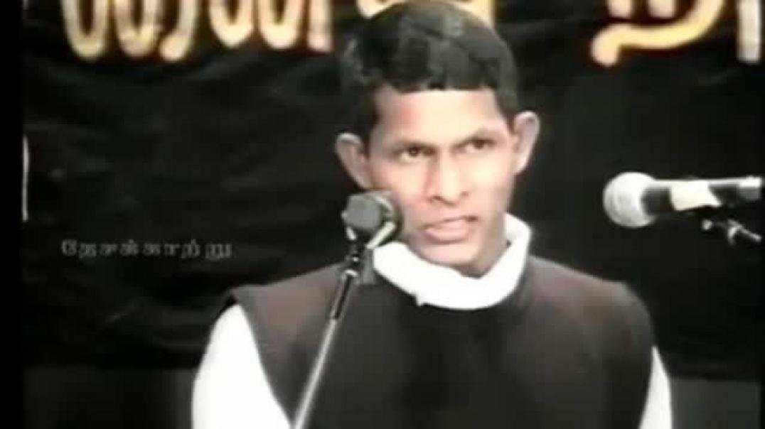 தளபதி அமுதாப் கிட்டு அண்ணன் நினைவாக உரை