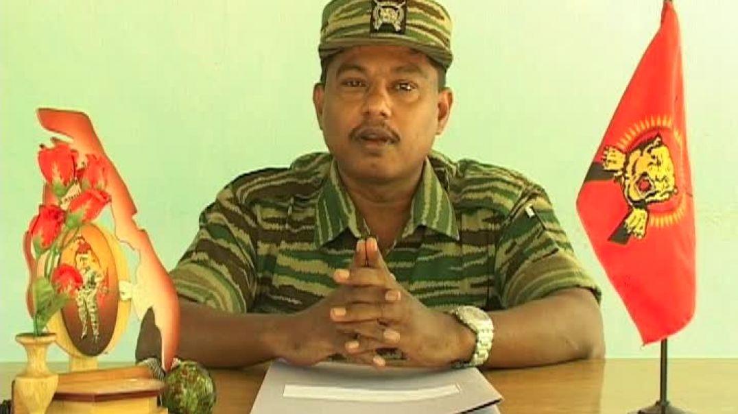 முகமாலை முறியடிப்புச் சமர் - Mukamalai Defensive Battle 22-4-2008