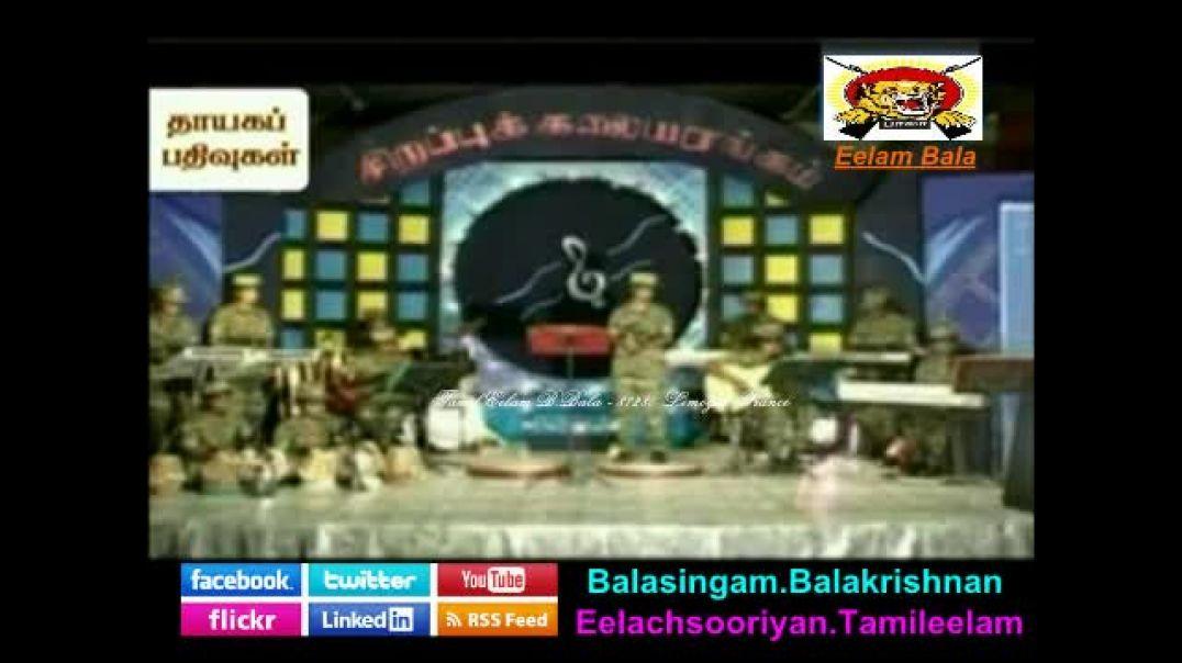 கார்த்திகைப் பூவே - Kaarththigaip Poovea  -  stage version