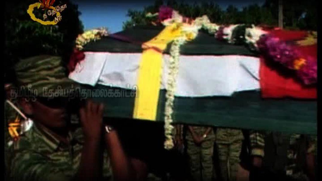 நீங்கள் செய்த தியாகம் - neengkal seytha thiyaakam - original version