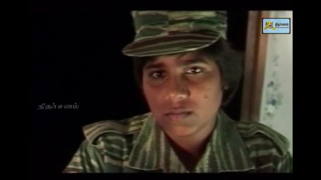 ஈரத்தீ | Eerathi  | தமிழீழத் திரைப்படம் | Tamil eelam movies