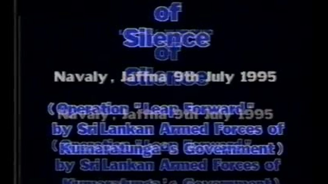 Jaffna july 9, 1995 - Harvest of the silence |  படுகொலை