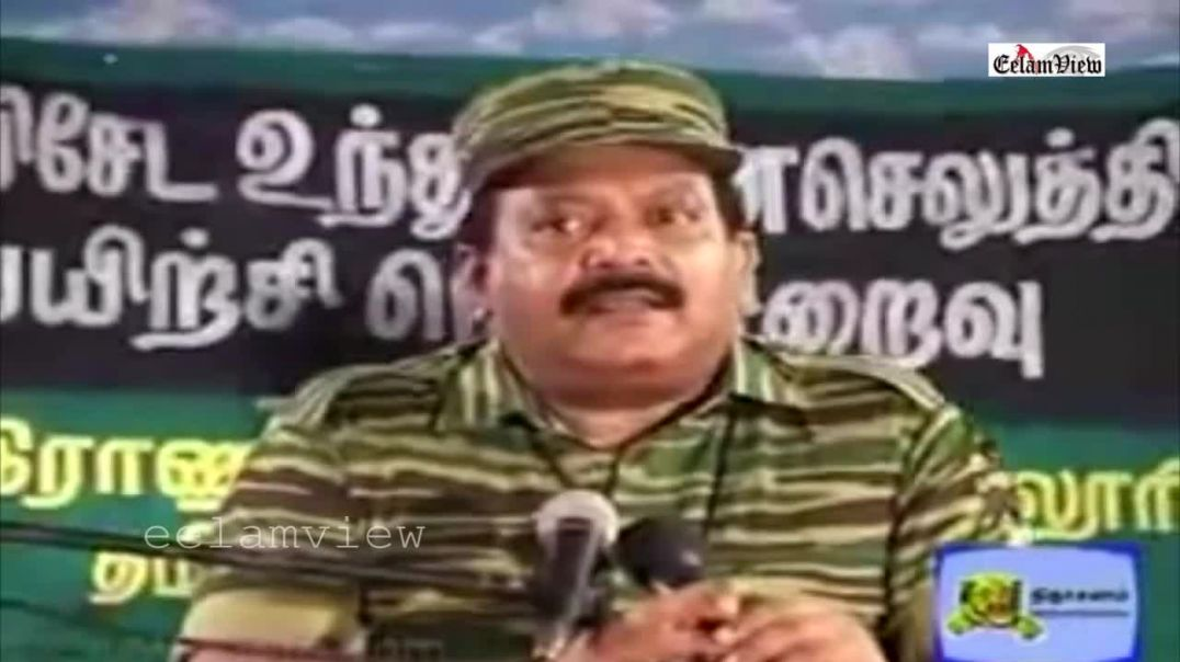 LTTE Special Rocket Launching Regiment | விசேட உந்துகணை செலுத்தி படையணி