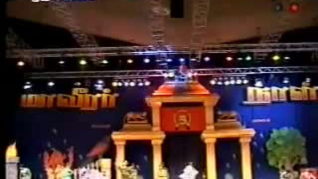 எழுந்தான் பிரபாகரன் - Elunthaan Pirapakaran - stage version
