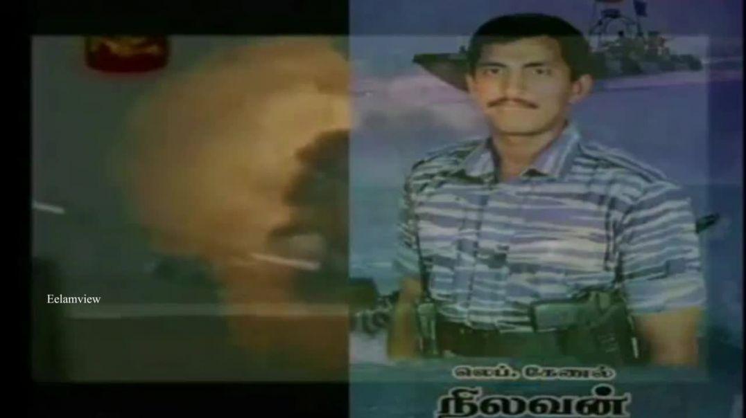 Lt Col Nilavan   லெப் கேணல் நிலவன்