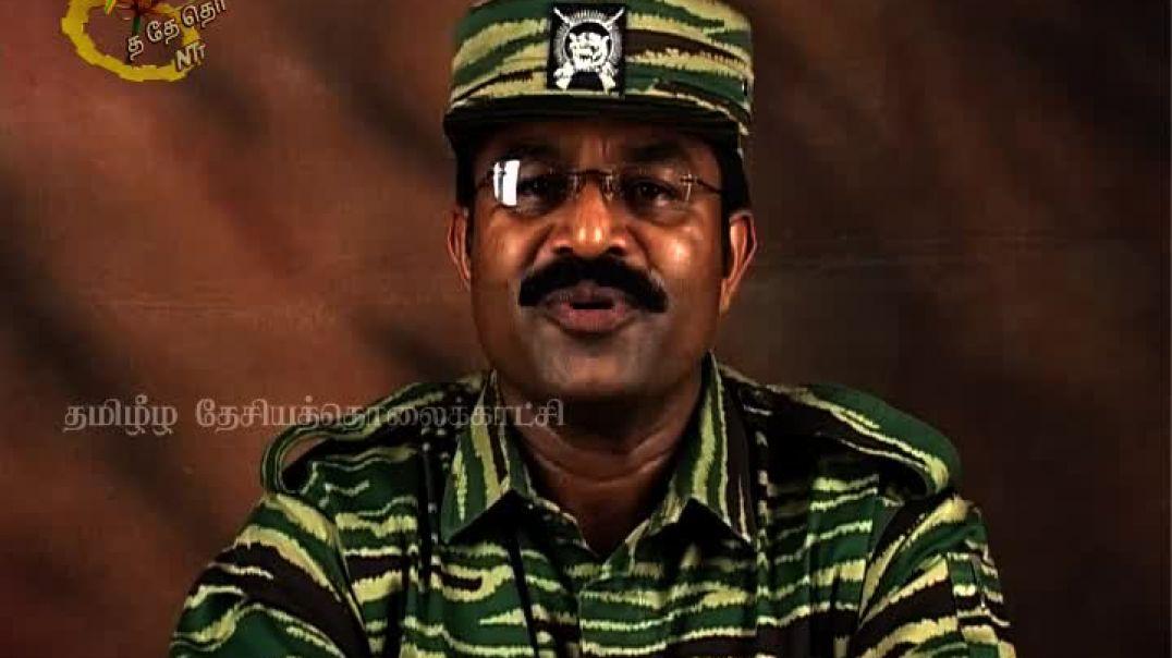 LTTE spokesman Irasiah Ilanthiraiyan's(Marshal) speech about 'Maaveerar day'