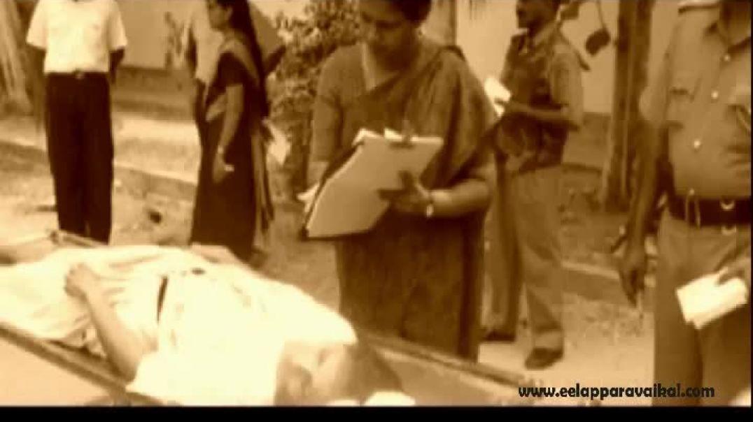 eelam Song   காக்க காக்க உன்னைக் காக்க   kaakka kaakka unnaik kaakka - original version