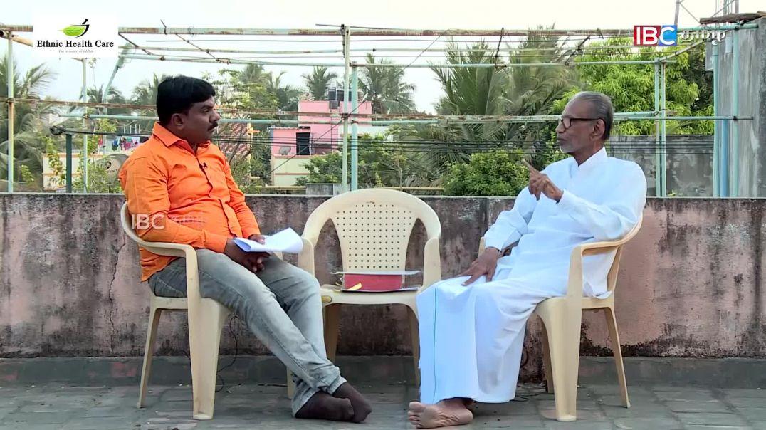 பழ. நெடுமாறன் செவ்வி - P. Nedumaran Interview