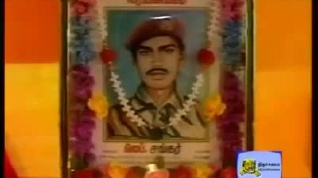 லெப் சங்கர் குறிப்பு | Lt. Shankar