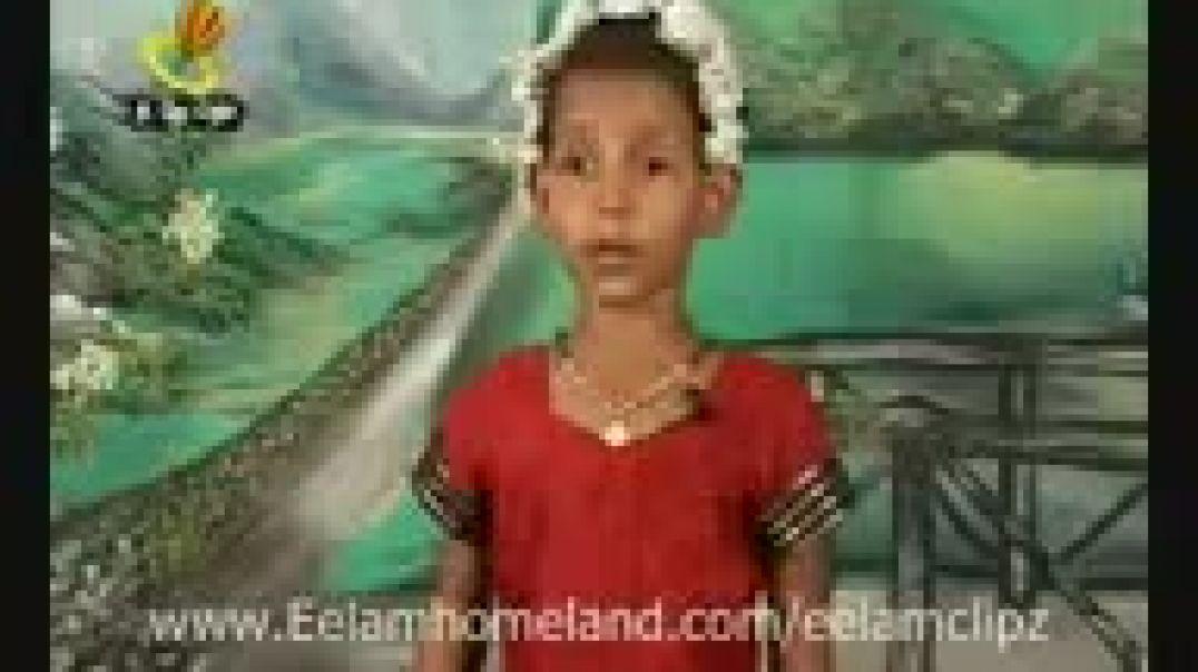 கரும்புலிகள் பற்றி சிறார்கள் | Childrens about Black Tigers -1