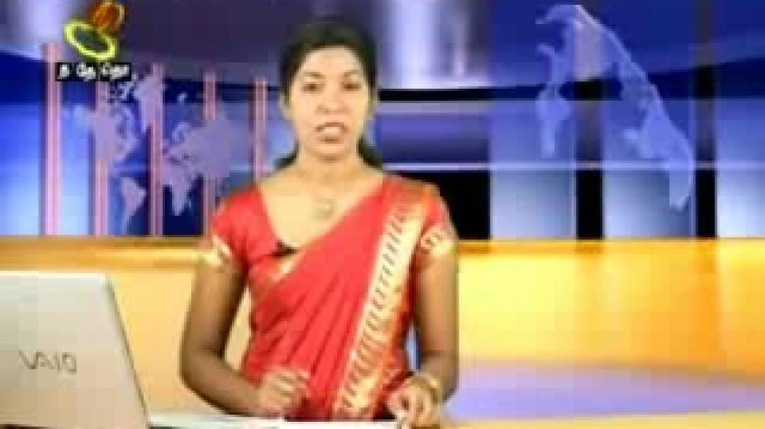 07 Aug 2008 - Tamil Eelam Sinhala News | த.தே.தொ. சிங்களச் செய்திகள்