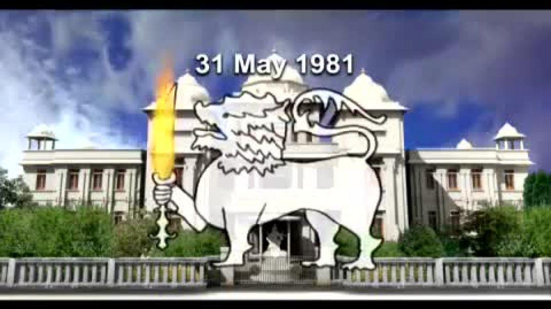 விடுதலை மூச்சு   viduthalai muuchchu   இனப்படுகொலை   முள்ளிவாய்க்கால்   புதுவை இரத்தினதுரை