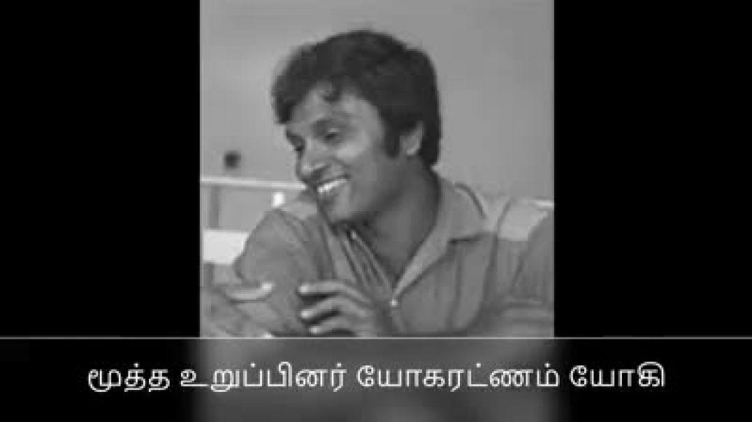 23-4-2009 யோ.யோகி அவர்களுடனான செவ்வி | இனப்படுகொலை | tamil genocide | tamil massacre