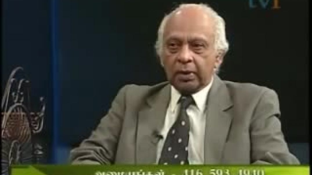 ஈழ இனச்சிக்கல் பற்றி பண்டகர்(Dr.) பிரயன் செனவிரட்னேயின் நேர்காணல் - 2