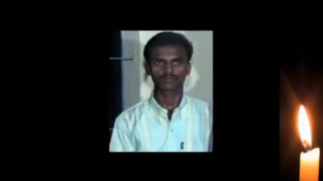 தீக்குளித்த தமிழன் 'முத்துகுமார்' பாடல் | ஊழித் தீயினிலே
