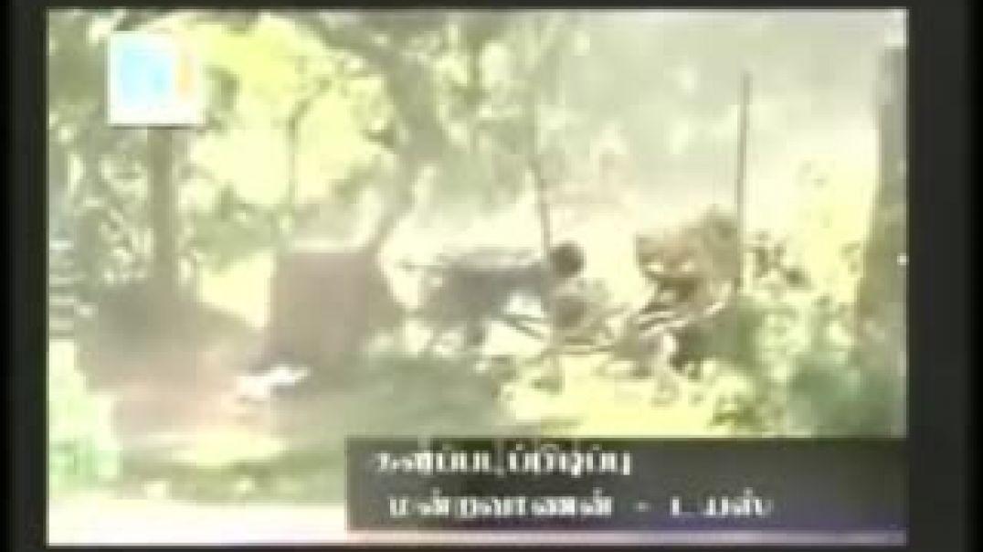 2-9-2008 | வன்னிச் சமர் | Vanni battle video
