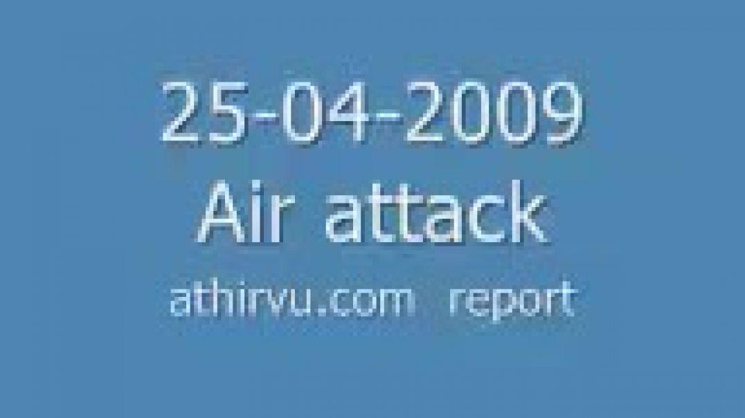 25-4-2009 Air Attack   Tamil genocide   mullivaikkal   இனப்படுகொலை   முள்ளிவாய்க்கால்