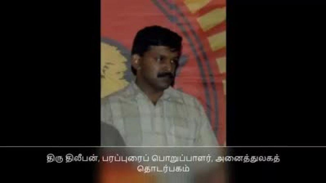 7-5-2009 திலீபன் அவர்களுடனான செவ்வி | இனப்படுகொலை | tamil genocide | tamil massacre