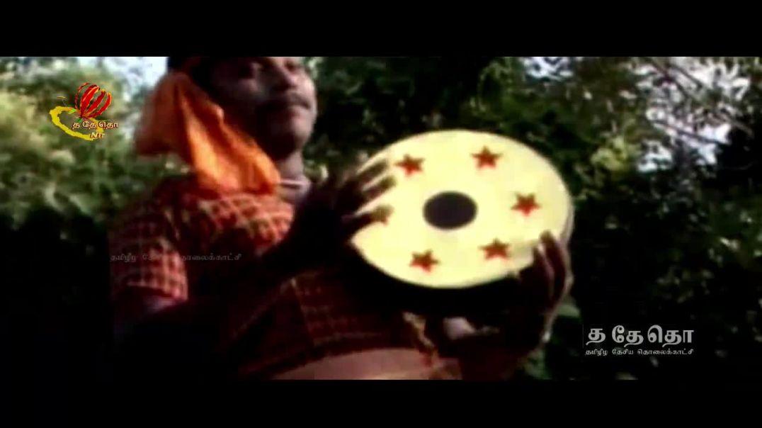 காற்றுக்கும் கைகுலுக்கும் | kaarrukkum kaikulukkum | eelam songs