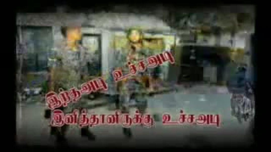 வைத்த குறி தவறாது | vaiththa kuri thavaraathu | original version
