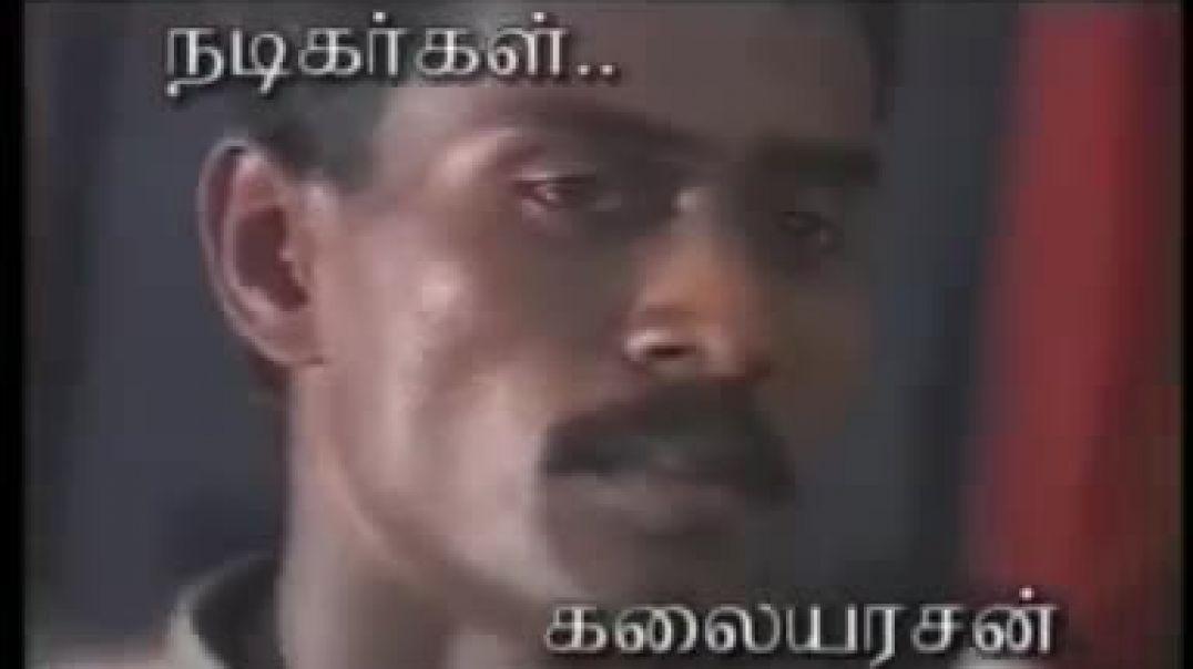 பொன்னள்ளித் தூவும் வானம் | ponnallith thuuvuthu vaanam | கரும்புலி பாடல்