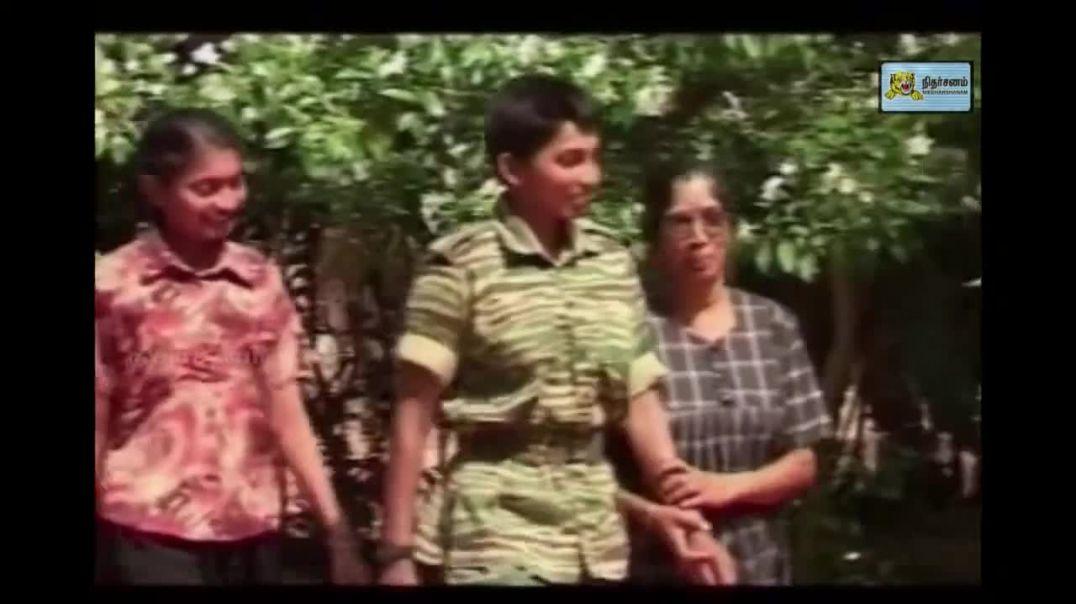 சிவந்திருக்கும் செவ்வரத்தம் பூவே | sivanthirukkum sevvaraththam puuvee | original version