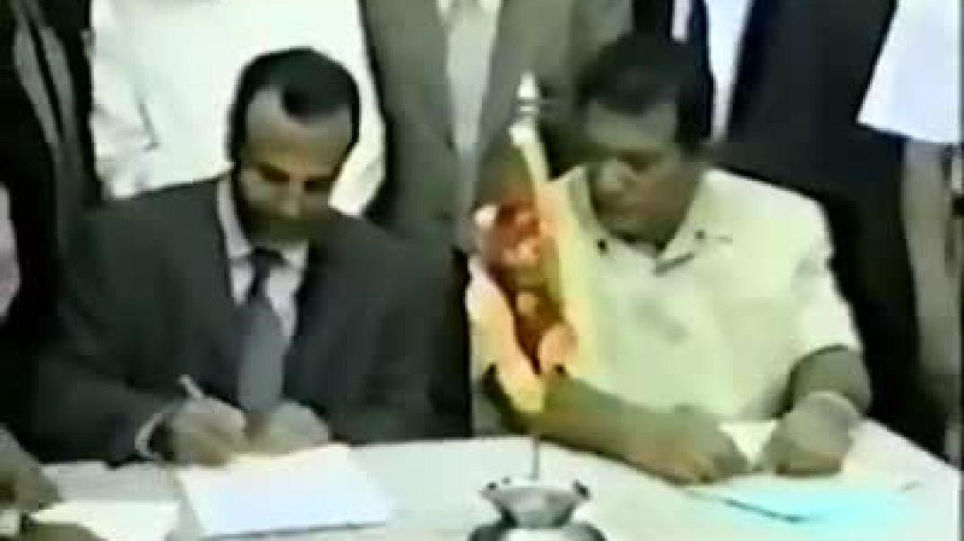 தலைவர், தமிழ் தேசிய முன்னணி சந்திப்பு - Thalaivar Meeting Tamil National Front