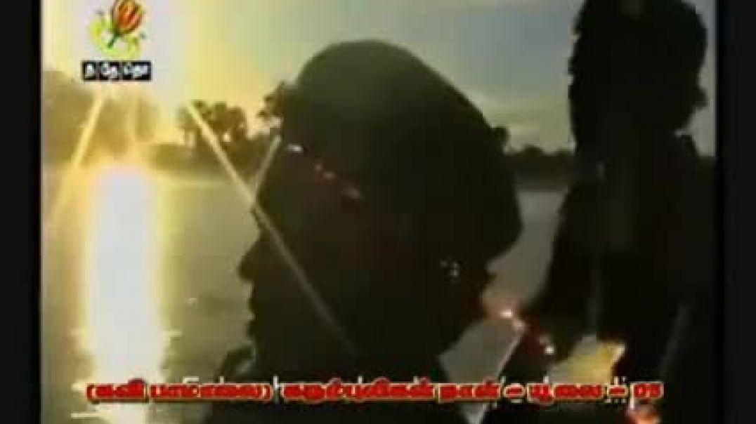 இருள்முகத்துக் கறைகள் எல்லாம் - 2 | irul mukaththuk karaikal ellaam | tamil eelam song