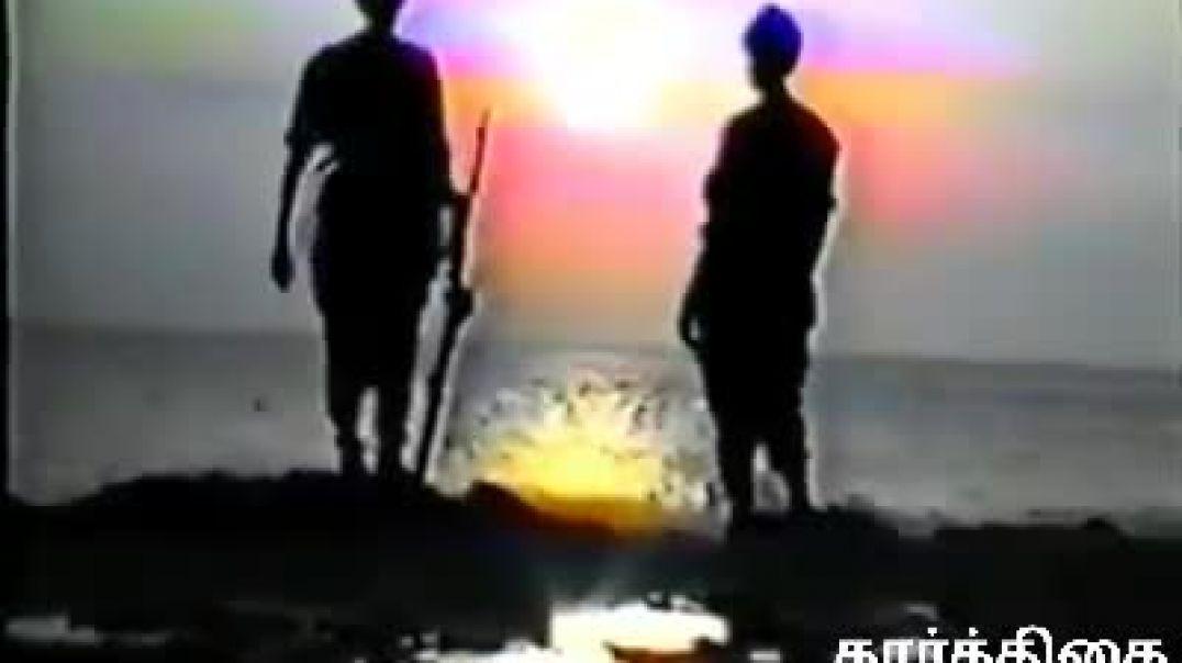 ஏழு கடல்களும் பாடட்டும்  - Ezhu Kadalkalum Padaddum