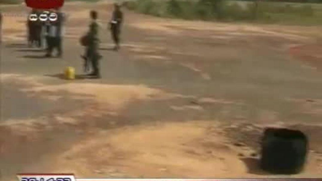 பனிக்கன்குளம் வான்பொல்லம் | LTTE Panikkankulam airstrip | வான்புலிகளின் ஓடுபாதை | Sky Tigers