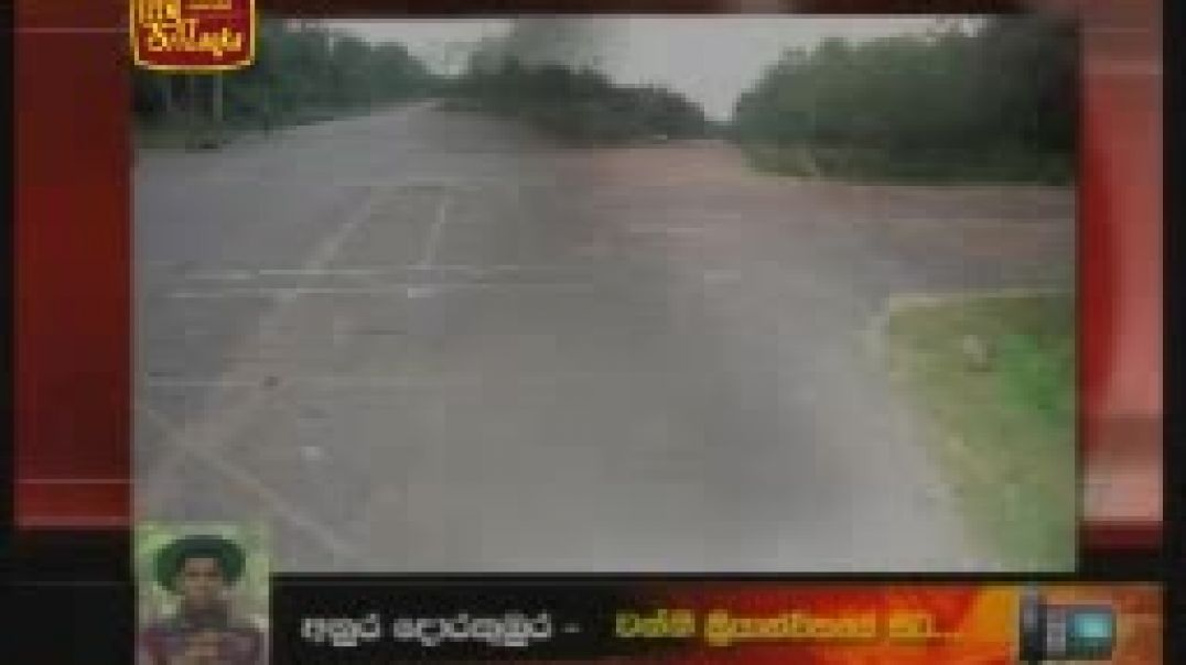 அம்பகாமம் வடகிழக்கு வான்பொல்லம் | Ampakaamam northeast airstrip | ltte sky tigers | வான்புலிகள்