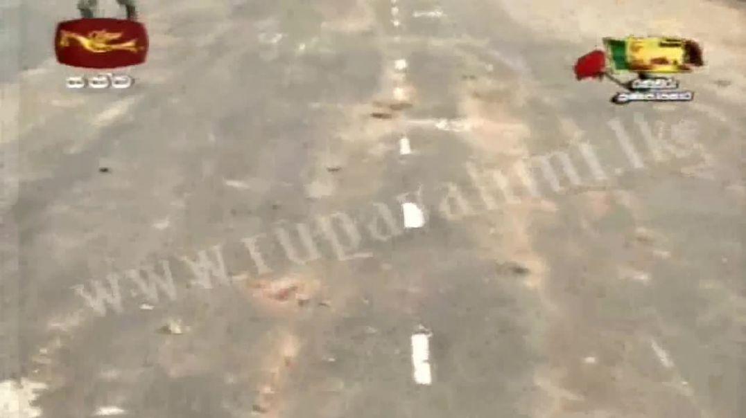 பிரபந்தனாறு வான்பொல்லம் | Pirapanthanaaru airstrip | ltte sky tigers | வான்புலிகளின் ஓடுபாதை